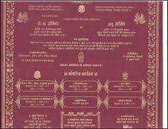 wedding card format in hindi wedding card