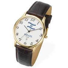 Adi Israeli Flag Classic Watch with Brown Leather Strap, Gifts | My  Jerusalem Store