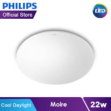 philips ceiling lights