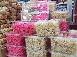 متوفر لدينا حلاوة حمصيه ممتازه... - عين الغيث للمنتجات السورية | Facebook