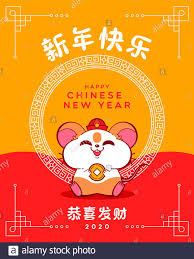 chinese new year greeting card illustration of funny mouse
