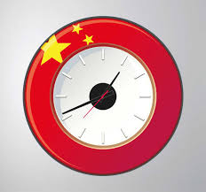 China Wall Clock Sticker For You Tenstickers