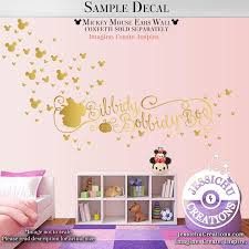 Disney Decals Walls Stairs Cars Laptops Jessichu Creations
