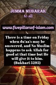top jumma mubarak quotes in english images best hadith