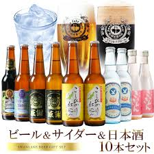 orted ten pure rice size brewing