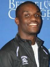 Aaron McNeal 2012-13 Men's Indoor Track & Field Roster | Bethel University  Athletics