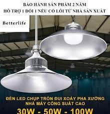 Đèn Led pha xưởng đui xoáy ánh sáng trắng chụp đèn tròn ( 30W - 50W - 100W  ) cao cấp - BetterLife