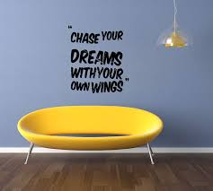 Amazon Com Chase Your Dreams Quote Wall Sticker Quote Decal Wall Art Decor G4787 Kitchen Dining