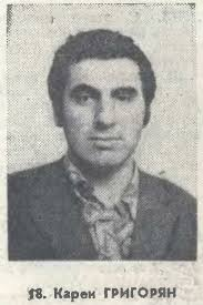 Karen Grigorian (1942-1989) found some powerful chess tactics in his game against Vladimir Bagirov (1936-2000).