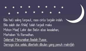 ucapan menyambut ramadhan h m terbaru