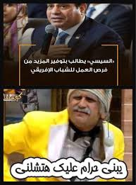 Pin By Naminas On نكت Arabic Memes Color Of Life Islam Quran