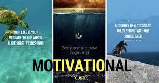 motivational and inspiring phone