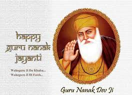 happy guru nanak jayanti quotes messages greetings