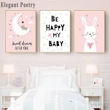 Baby Nursery Wall Art Canvas Poster Print Cartoon Rabbit Moon Painting Nordic Kids Decoration Picture Children Bedroom Decor Art Wall Kids Kids Bedroom Decor Baby Nursery Wall Art