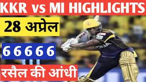 KKR vs MI 2019 HIGHLIGHTS Kolkata vs ...