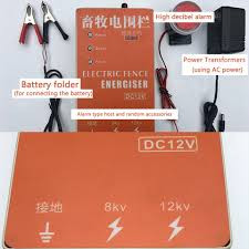 Electric Fence 5 10 20km Solar Energizer Charger Controller Animal Horse Cattle Poultry Farm Shepherd Alarm Livestock Tools Fencing Trellis Gates Aliexpress