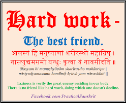 quote meaning gujarati