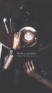 ٲٳﻠــgٲٳﻴــﻠــې On Twitter تصميمي تصاميم رمزيات خلفيات