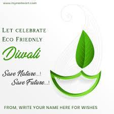 happy diwali wishes photo maker