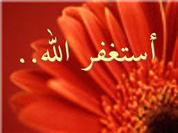 صور ادعية جميلة اسلامية مصورة وصور مكتوب عليها ادعية ميكساتك