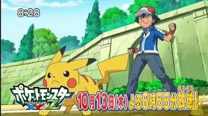 Pokemon XYZ Episode 45 Preview 2 - YouTube