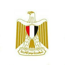Pin By سعيد عز On خلفيات وطنيه Egypt Flag Egyptian Flag Egypt