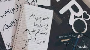 شعر شوق Love حب خلفيات خواطر خط سنابات صباحيات صديقتي