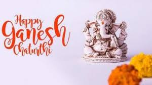 happy ganesh chaturthi wishes messages quotes in gujarati