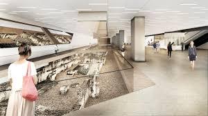 Metro C- Amba Aradam station