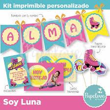 Kit Imprimible Soy Luna Candy Bar Decoracion Cumple 500 00