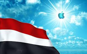 صورة العلم اليمني خلفيات علم اليمن صور حب
