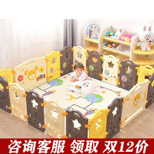 Usd 210 04 Australia Le Stars Safety Fence Children Baby Game Baby Fence Crawling Mat Toddler Fence Indoor Toys Wholesale From China Online Shopping Buy Asian Products Online From The Best