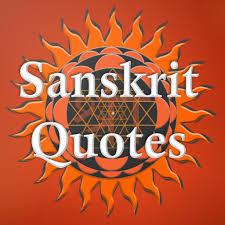 sanskrit quotes home facebook