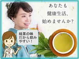 快糖茶に効果はあるの?口コミはホント?実際に飲んでみて検証