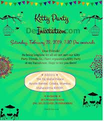 kitty party invitation card whatsapp