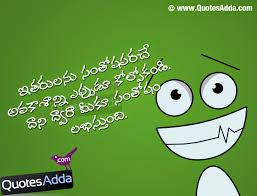 happiness telugu quotes online quotesadda com telugu quotes