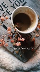 pin by ebtihal on 아이유 coffee box coffee lover arabic love