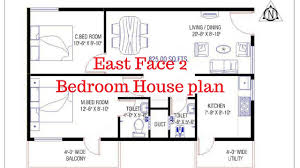east face 2 bedroom house plan house