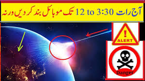 Red Alert |today 12.30 to 3.30 cosmic rays 2018