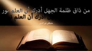 خلفيات كتب للتصميم مركز التكوين المهني والتمهين شاوي عبد العالي