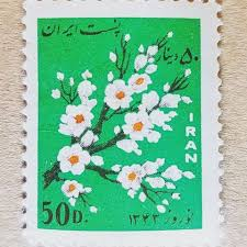 Images about #iranstamp tag on instagram