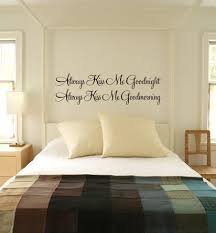 Kiss Me Goodnight Kiss Me Goodmorning Wall Decal Trading Phrases