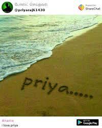 write my name in beach sand 628x788