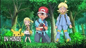 Pokemon XY episode 3 in hindi. Full explanation. - YouTube