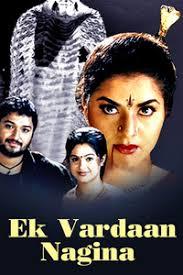 Ek Vardaan Nagina Reviews, Ratings, Box Office, Trailers, Runtime