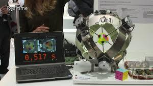 cube machine world record