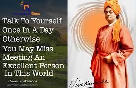let s celebrate vivekananda jayanthi national youth day as an icon
