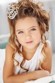 صور أطفال بنات صور أطفال جميلة فور ليدى
