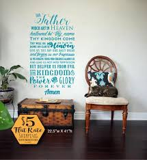 The Lords Prayer Wall Decal 22 X 41 Lords Etsy