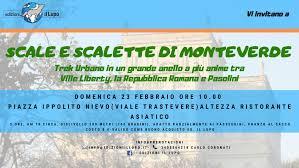 Le scalette di Monteverde a Roma